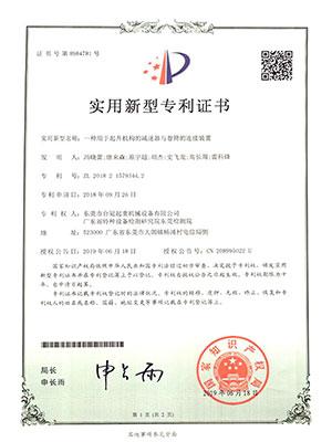 bob手机客户端下载-专利书2