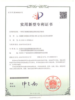 bob手机客户端下载-专利书4