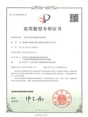 bob手机客户端下载-专利书5